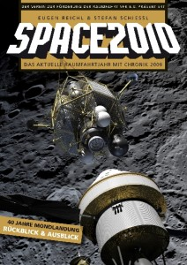 Space2010_gross